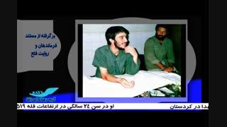 شهید محمود کاوه