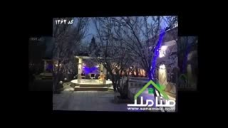 اجاره فروش باغ ویلا قابل سکونت در شهریار کد1262