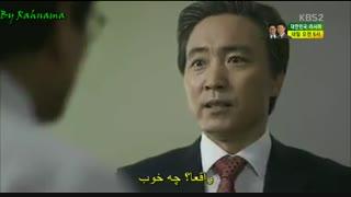 سریال کره ای مرد بزرگ قسمت آخر - زیرنویس فارسی چسبیده (درخواستی)