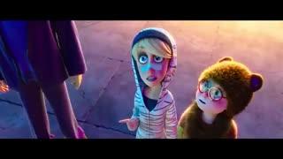 تریلر انیمیشن خانواده هیولاها 2017