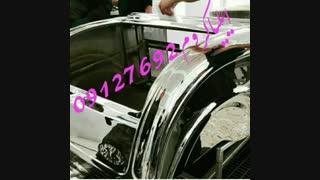 قیمت دستگاه ابکاری فانتاکروم 09127692842