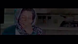 موزیک ویدیو زیبای فیلم زیر سقف دودی از سینا سرلک