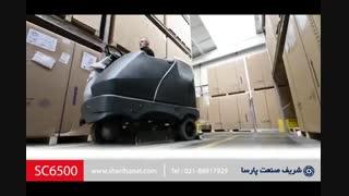 اسکرابر سرنشین دار-شستشوی کف انبار نگهداری کالا