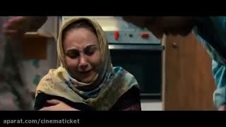 دانلود فیلم خانوادگی  انزوا Enzeva  1396