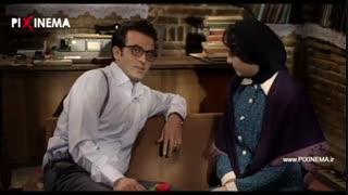 سریال شهرزاد سکانس سوپرایز بعد از ماه عسل