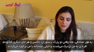 خاطرات جالب گردشگر آمریکایی از ایران- قسمت اول