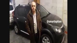رضایتمندی مشتری اسمارت آپشن - رنو ساندرو استپ وی