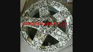 فروش انواع دستگاه کروم پاششی/ مواد ابکاری فانتاکروم 09127692842