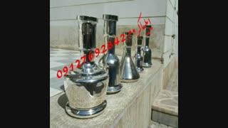 ایلیا کروم سازنده انواع دستگاه ابکاری فانتاکروم 09127692842
