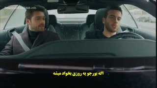 قسمت 30 سریال مریم - Meryem [ زیرنویس چسبیده ]