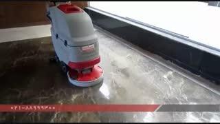 زمین شور جدید / دستگاه اسکرابر / کف شوی صنعتی / نظافت مجتمعها