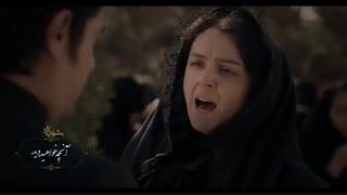 دانلود رایگان قسمت هفتم 7 فصل سوم 3 سریال شهرزاد 3 (نسخه کامل) Full HD