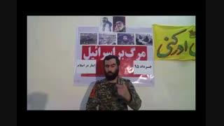 سخنرانی فرمانده گروهان کربلایی حسین آزاد : ایثار در اسلام