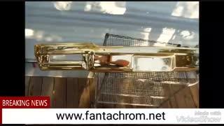 رنگ فانتاکروم/آبکاری طلایی/فروش مواد آبکاری09125371393