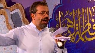ولادت حضرت فاطمه-محمود کریمی 1396
