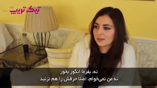 خاطرات جالب گردشگر آمریکایی از ایران- قسمت دوم