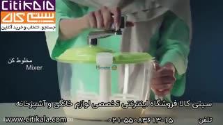 راحتی آشپزی با دستگاه 3 کاره هوم کت - نمایندگی هوم کت
