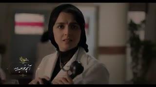 دانلود قسمت هفتم  فصل سوم سریال شهرزاد