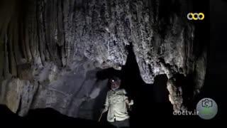 مستند جذابیتها و شگفتیهای طبیعی ایران (2)