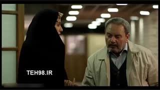 دانلود قسمت سوم سریال گلشیفته