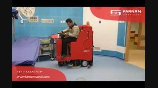 اسکرابر خودرویی - شستشوی سطوح در بیمارستان