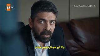 قسمت 8 سریال تو بگو کارادنیز با زیرنویس فارسی