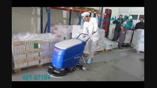 اسکرابر- کفشوی دستی و شستشوی سریع کارخانه ها