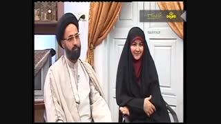 برنامه بدون تعارف با خانم کارشناس یزدی و همسرش