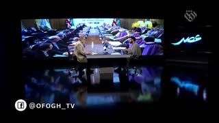 برنامه تلویزیونی عصر با موضوع یمن و سفر ولیعهد عربستان به لندن