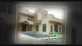 خرید فروش باغ و ویلا در خوشنام کد1276