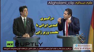 درگیری علی غلامی و نخست وزیر ژاپن بر سر کارتونهای عید دهه شصت