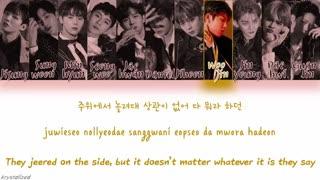 لیریک موزیک ویدیو جدید BOOMERANG از Wanna One + لینک ام وی