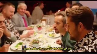 دانلود فیلم ترکیSeni Gidi Seni 2017 بخاطر تو میتونم زیرنویس چسبیده