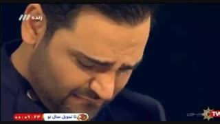 اشکهای احسان علیخانی و مهمانان برنامه در لحظه ی اجرای دعای تحویل سال توسط بهنام بانی