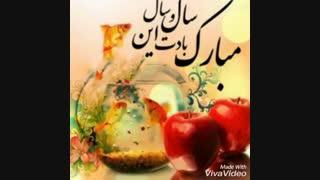 عید نوروز 1397