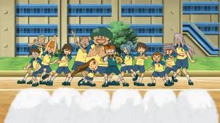 انیمه ی اینازوماالون -inazuma eleven قسمت 23