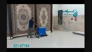 اسکرابر - نظافت به موقع و سریع در فروشگاه های و مجتمع های تجاری