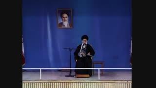رهبرم سید علی