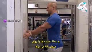بهترین تمرینات برای رشد و تقویت عضلات سرشانه خلفی از مایک ترستون - قسمت دوم