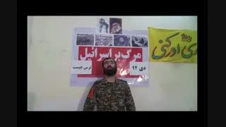 سخنرانی فرمانده گروهان کربلایی حسین آزاد درباره ترس چیست #مدافعان_حرم #قدس #حسین #آزاد #حسین_آزاد #فرمانده_گروهان