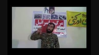 سخنرانی فرمانده گروهان کربلایی حسین آزاد درباره ورزشکار بد #مدافعان_حرم #قدس #حسین #آزاد #حسین_آزاد #فرمانده_گروهان