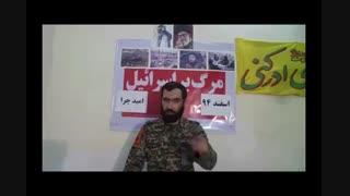 سخنرانی فرمانده گروهان کربلایی حسین آزاد درباره امید چرا #مدافعان_حرم #قدس #حسین #آزاد #حسین_آزاد #فرمانده_گروهان