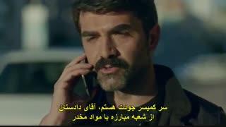 سریال مریم قسمت 11 Meryem (ترکی)