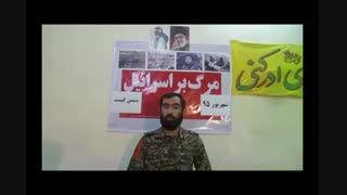 سخنرانی فرمانده گروهان کربلایی حسین آزاد درباره دشمن کیست #مدافعان_حرم #قدس #حسین #آزاد #حسین_آزاد #فرمانده_گروهان