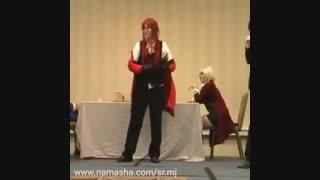 تئاتر طنز خادم سیاه با دیالوگ دیزنی