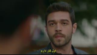 سریال مریم قسمت 12 Meryem (ترکی)