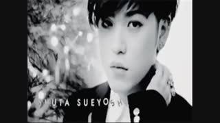 نسخه کامل My Baby Don't cry از Shuta sueyoshi