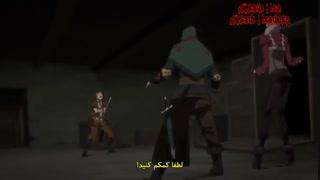 فصل دوم انیمه over lord  قسمت نهم (هارد ساب فارسی)