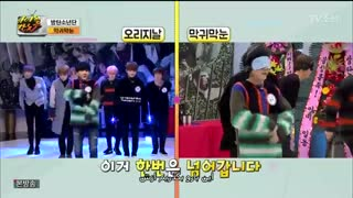 BTS - Idol Party  Part 3/3 (Farsi SUB)
