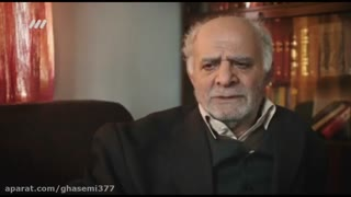 فیلم ایرانی  ناردون